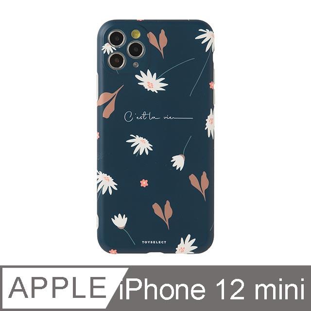 iPhone 12 Mini 5.4吋 幽謐雛菊Dark Daisy抗污iPhone手機殼