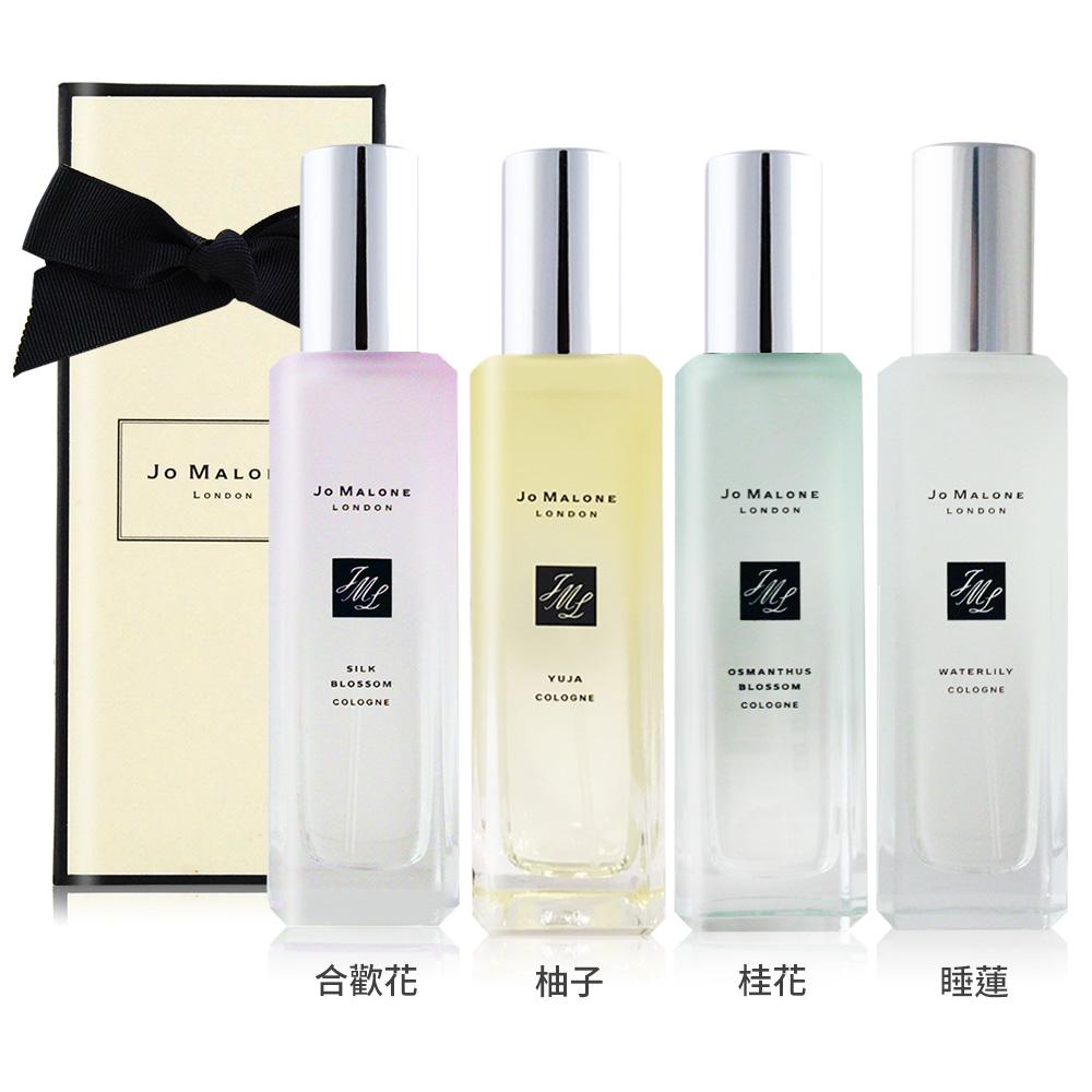 Jo Malone 秘境花園柚子古龍水 Yuja(30ml)[含禮盒提袋]-亞洲限量版+香水字母吊飾
