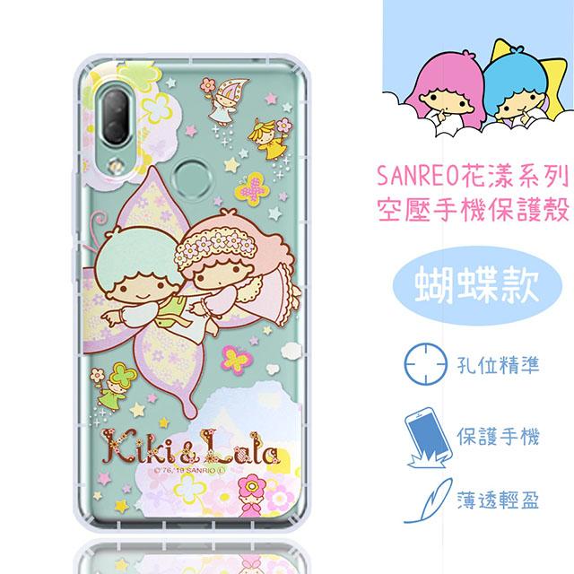 【雙子星】HTC U19e (6吋) 花漾系列 氣墊空壓 手機殼(蝴蝶)