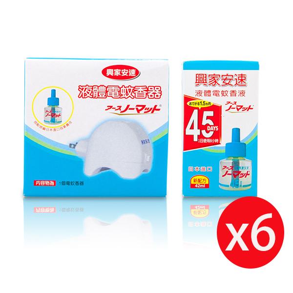 興家安速 液體電蚊香組 (電蚊器x1+電蚊液x1)*6盒