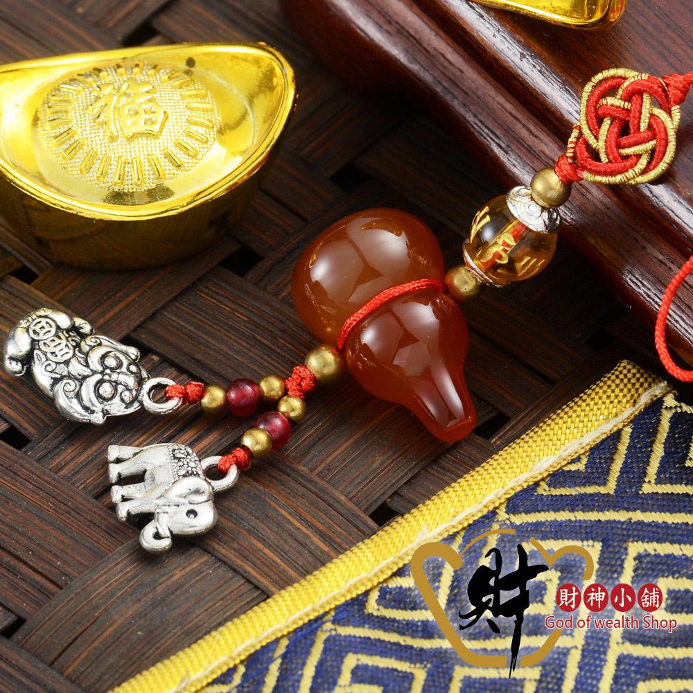 財神小舖 福氣葫蘆 紅玉髓 吊飾 (含開光) DSL-5704