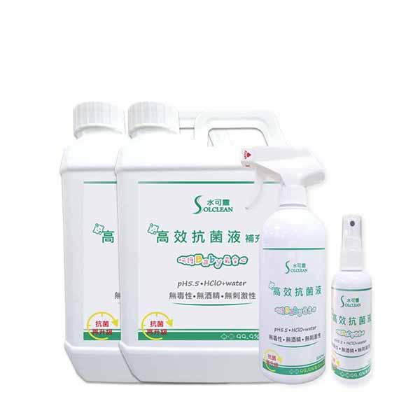 【水可靈】高效抗菌液500ml噴瓶x1+100mlx1+2Lx4瓶