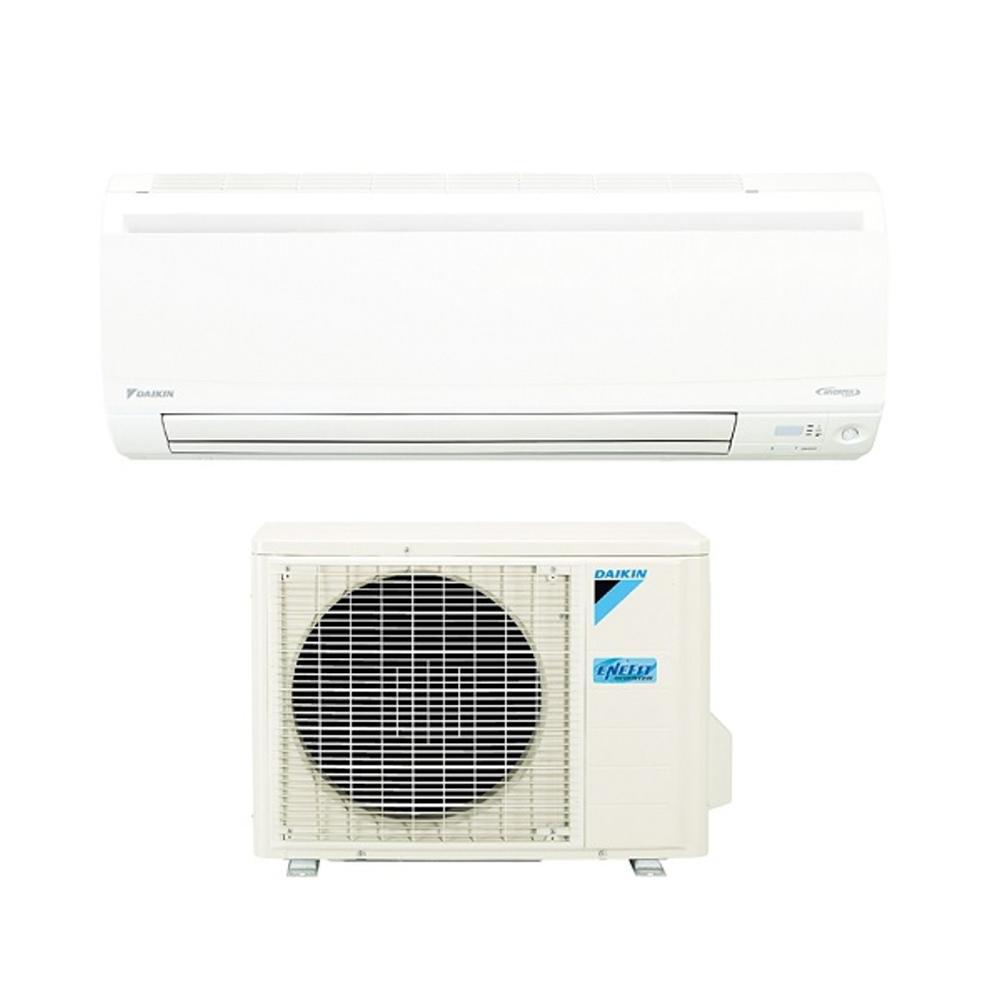 ★含標準安裝★大金變頻冷暖大關分離式冷氣13坪RXV80SVLT/FTXV80SVLT