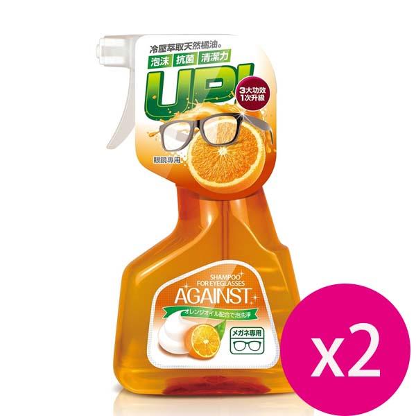 快潔適 橘油泡沫洗鏡液(橘)300ml*2瓶