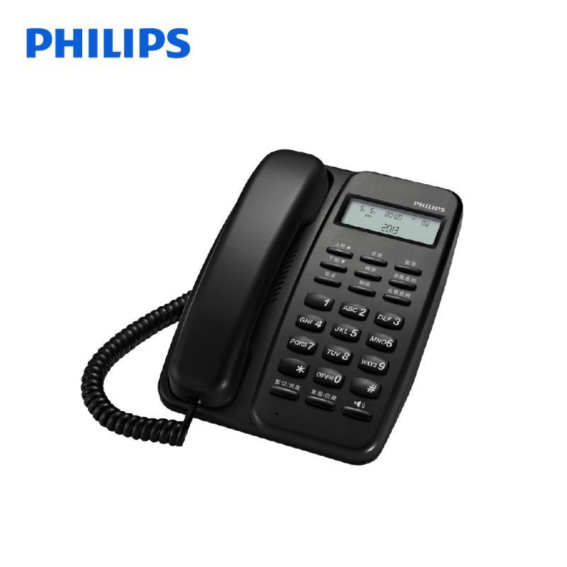 PHILIPS 來電顯示有線電話 黑  M10