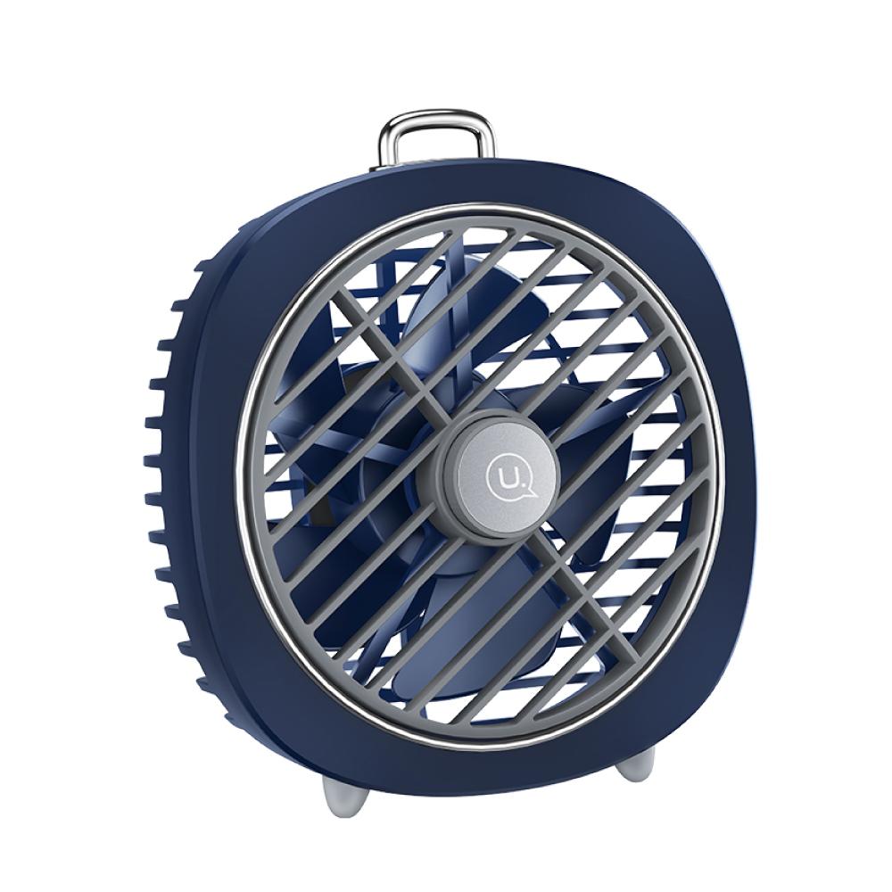 USAMS ZB065 桌面迷你小夜燈風扇 -藍色