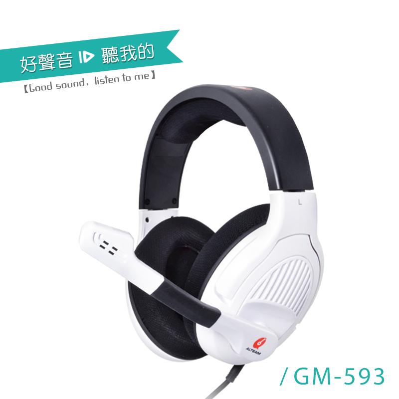 ALTEAM 我聽 GM-593 數位音效電競耳麥