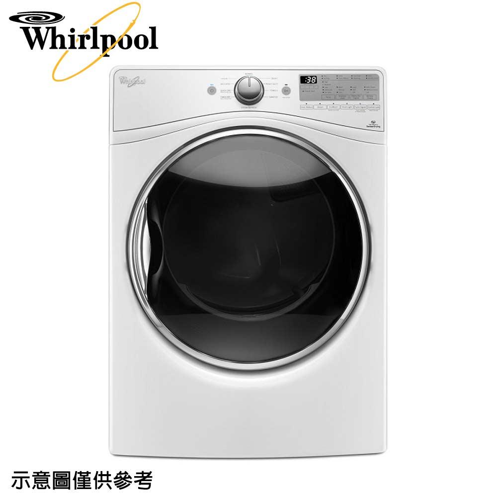 【Whirlpool惠而浦】15公斤極智瓦斯乾衣機WGD92HEFW