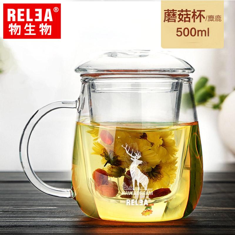 【香港RELEA物生物】500ml麋鹿款耐熱玻璃泡茶杯(附濾茶器)