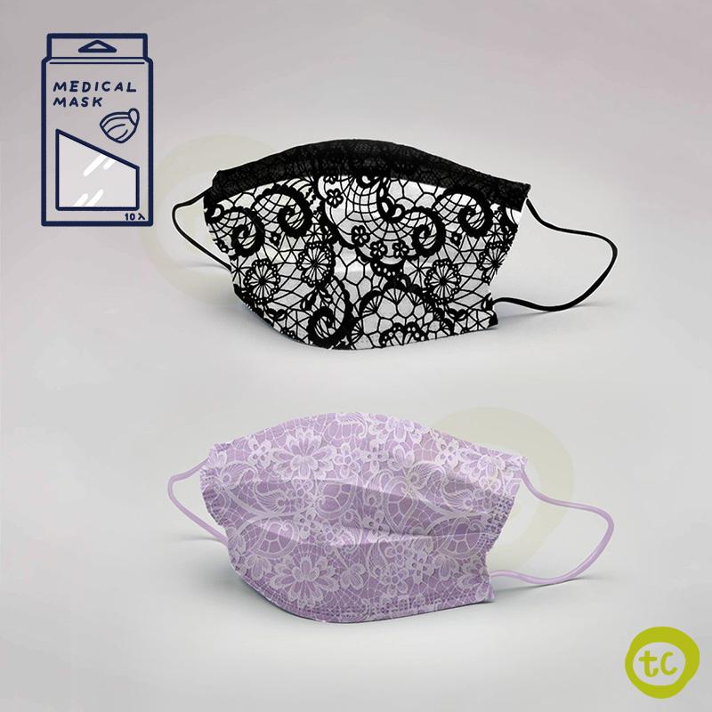 【台衛】雙鋼印口罩 蕾絲款〈黑+紫〉共2盒 (10入/盒)