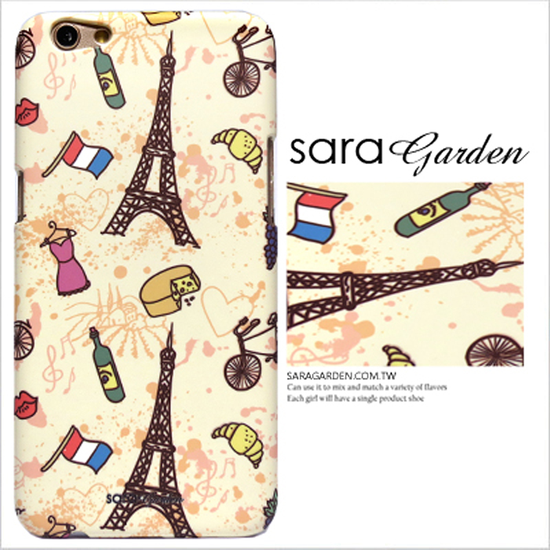 【Sara Garden】客製化 手機殼 華為 P20 Pro 手繪英國鐵塔 保護殼 硬殼