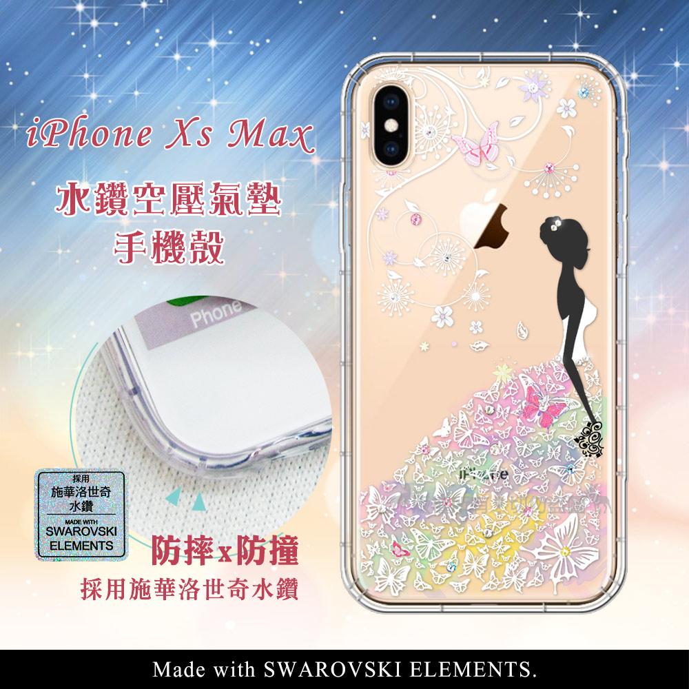 EVO iPhone Xs Max 6.5吋 異國風情 水鑽空壓氣墊手機殼(蝴蝶仙境)