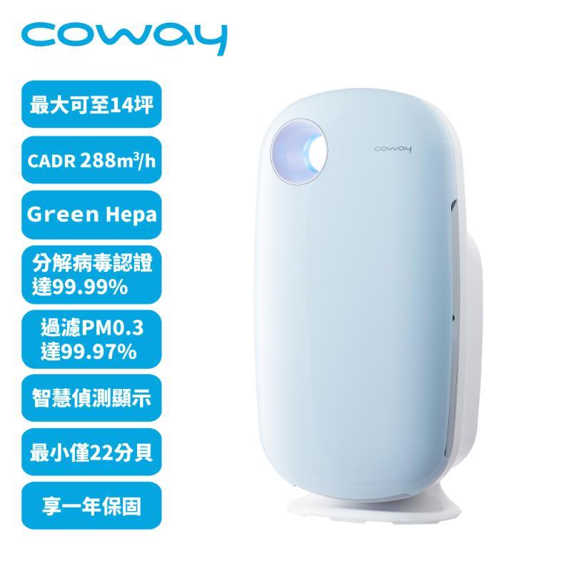 COWAY AP-1009 CHB 加護抗敏型空氣清淨機 天湛藍 AP1009