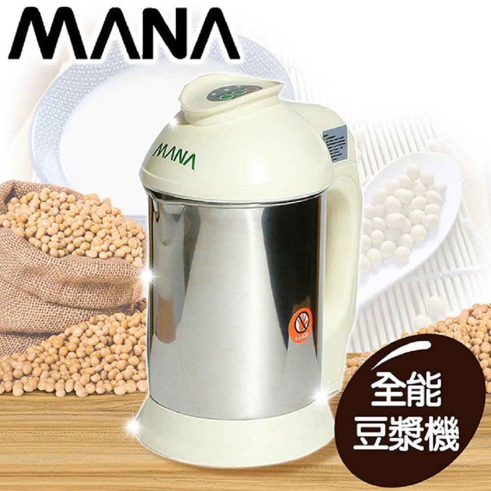 【MANA】全能豆漿機/KS-289
