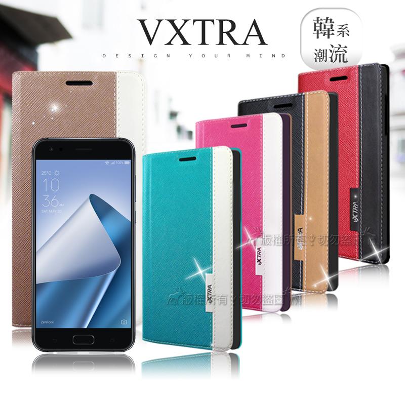 VXTRA ASUS ZenFone 4 Pro ZS551KL 韓系潮流 磁力側翻皮套(凱特女王桃)