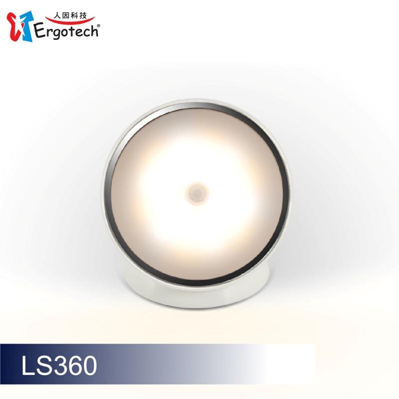 Ergotech人因科技 磁吸式護眼 / 行動 / 感應三合一LED燈 LS360W