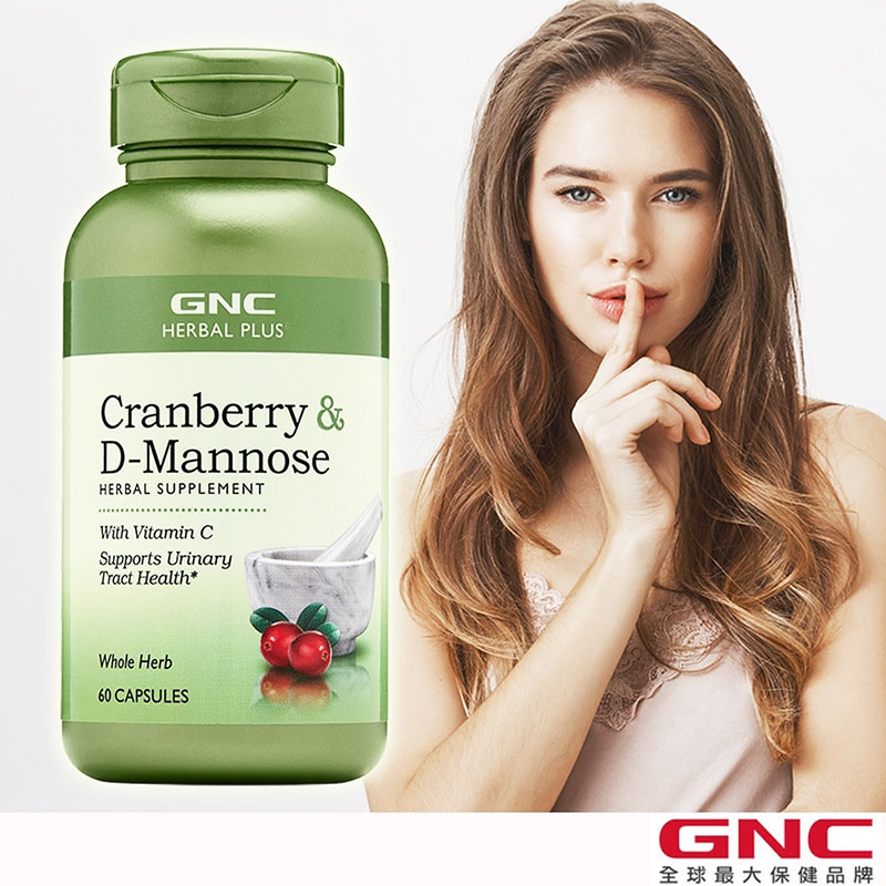 【GNC健安喜】蔓越莓D-甘露糖膠囊 60顆(私密呵護/甘露糖/維生素C)