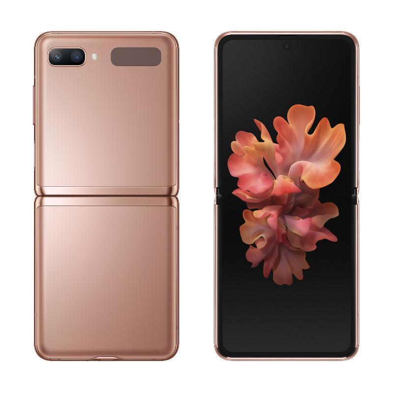 SAMSUNG Galaxy Z Flip 5G 8G/256G SM-F7070【享5大尊榮禮 加碼贈無線閃充行動電源】