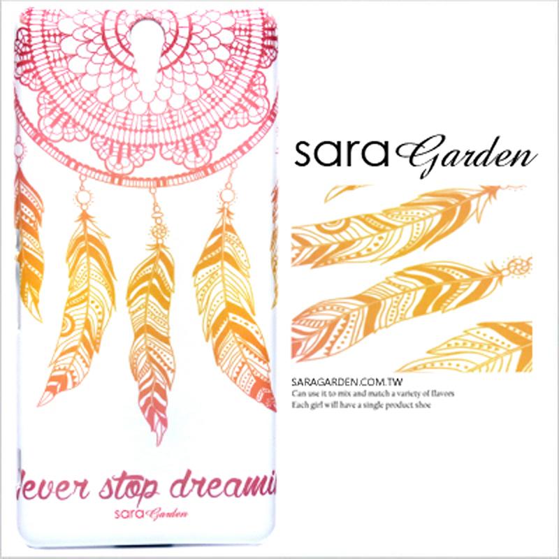 【Sara Garden】客製化 手機殼 SONY XA2 Ultra 捕夢網 流蘇 羽毛 保護殼 硬殼