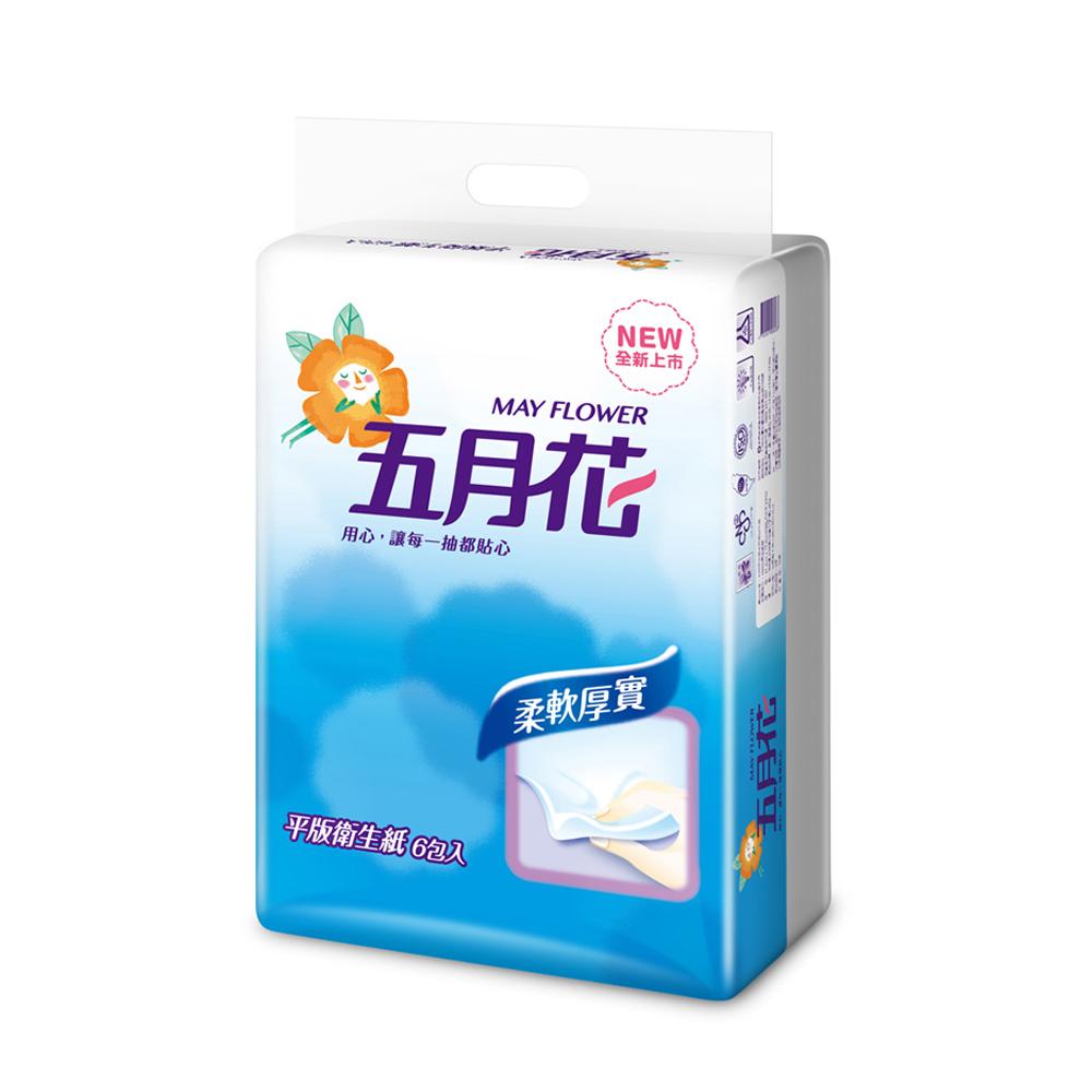 【五月花】平版300張x6包x8袋/箱