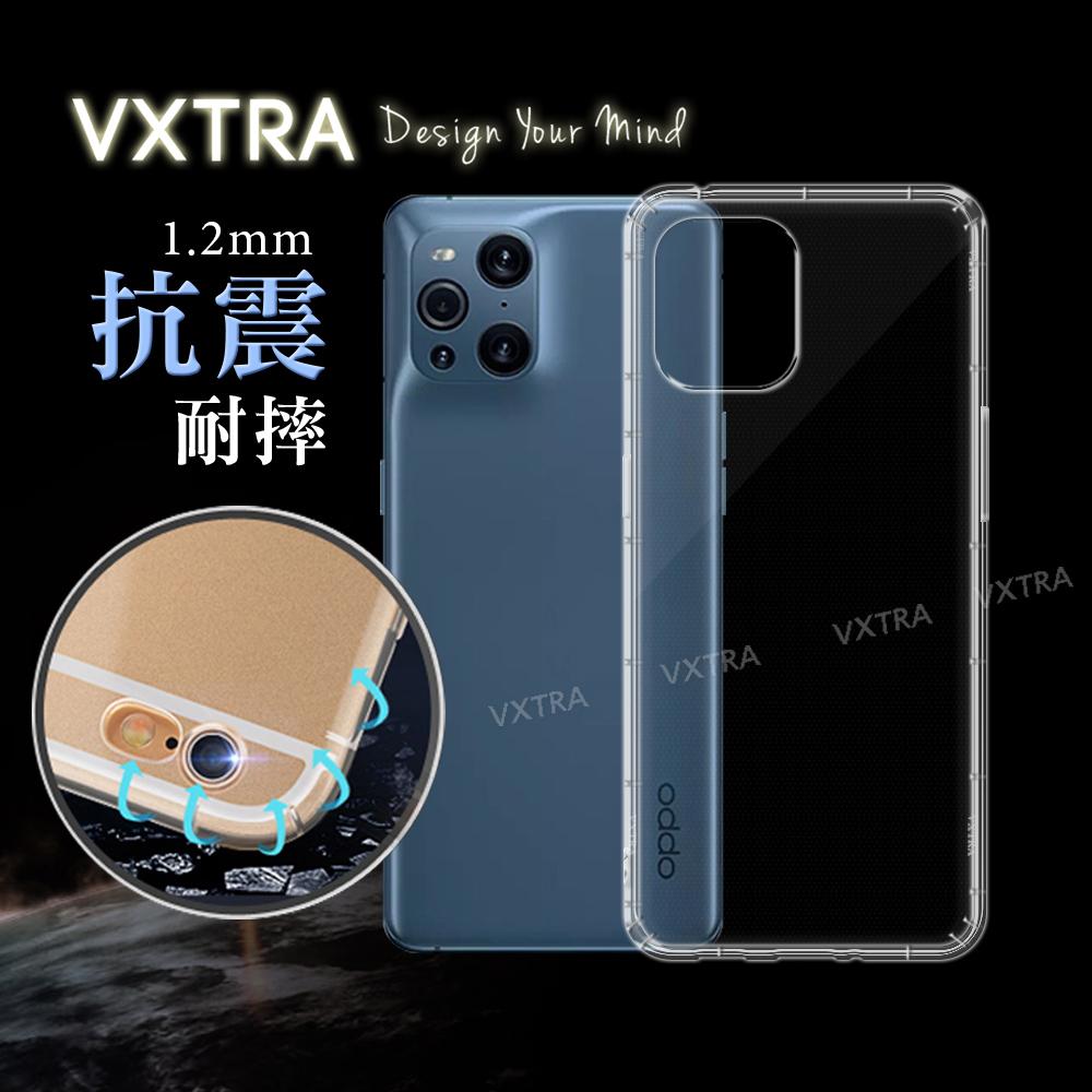 VXTRA OPPO Find X3 Pro 防摔氣墊保護殼 空壓殼 手機殼