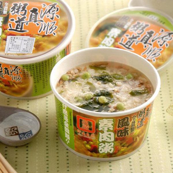 《源順》真粥道風味素肉粥(60g/入,共12入)