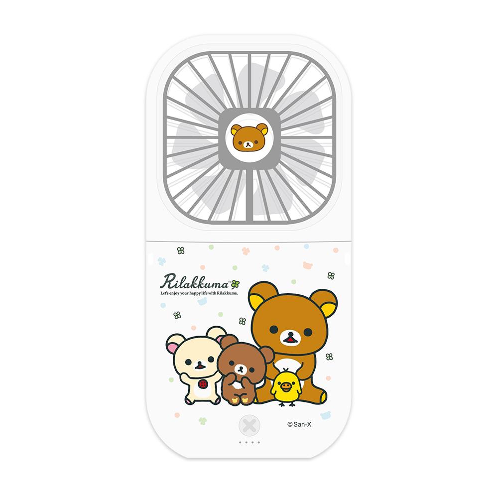 【正版授權】Rilakkuma拉拉熊 可調角度 超輕薄折疊小風扇(附掛繩)_白