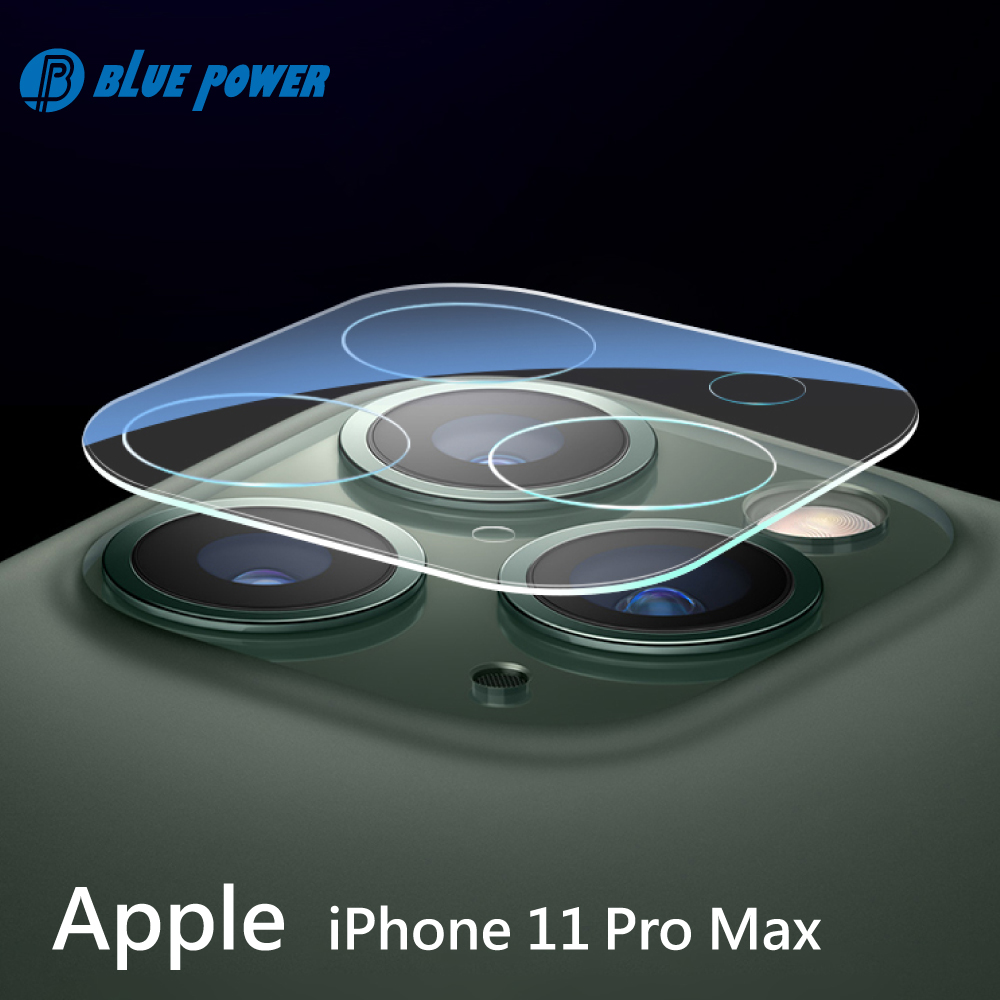 BLUE POWER Apple iPhone 11 Pro Max 6.5吋 滿版 鏡頭保護貼 2入