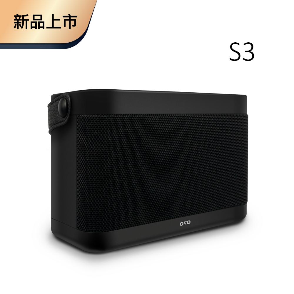 OVO 藍牙5.0不累音響 S3