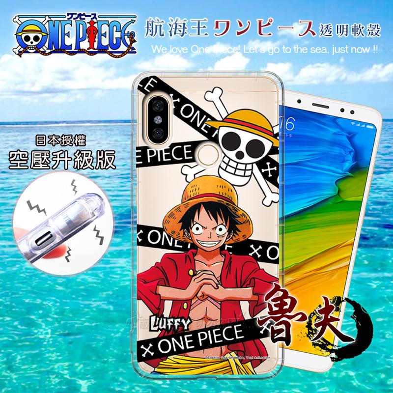 東映授權正版 航海王 紅米Note 5 透明軟式空壓殼(封鎖魯夫)