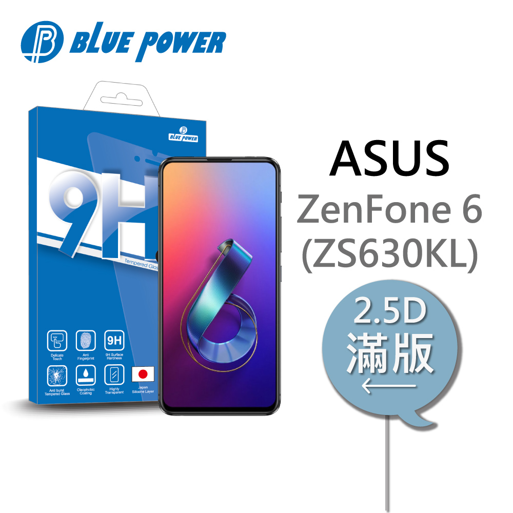 BLUE POWER ASUS ZenFone 6 (ZS630KL) 2.5D 細邊滿版 9H鋼化玻璃 - 黑色