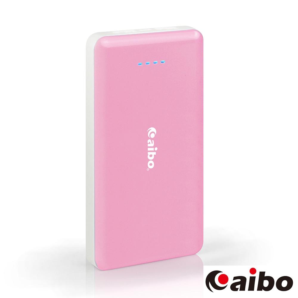 aibo 星舞晶鑽12500mAh大容量行動電源-粉紅