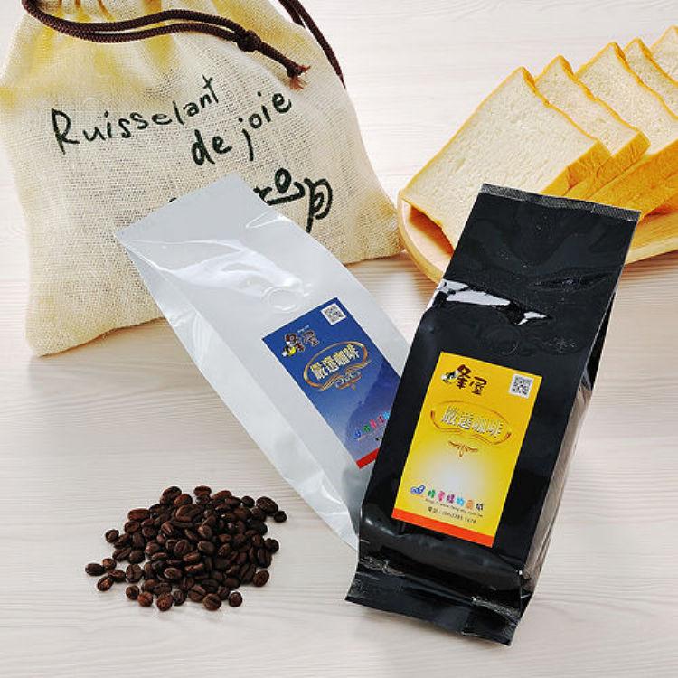 《蜂屋》坦桑尼亞AA咖啡豆(一磅),微涼帶有杏仁香啜吸風味,甜而不強,感覺均勻
