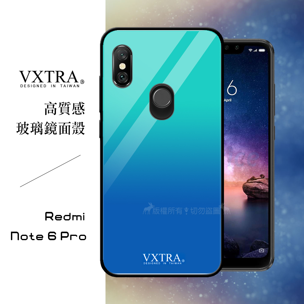 VXTRA 紅米Note 6 Pro 鋼化玻璃防滑全包保護殼(冰河藍)