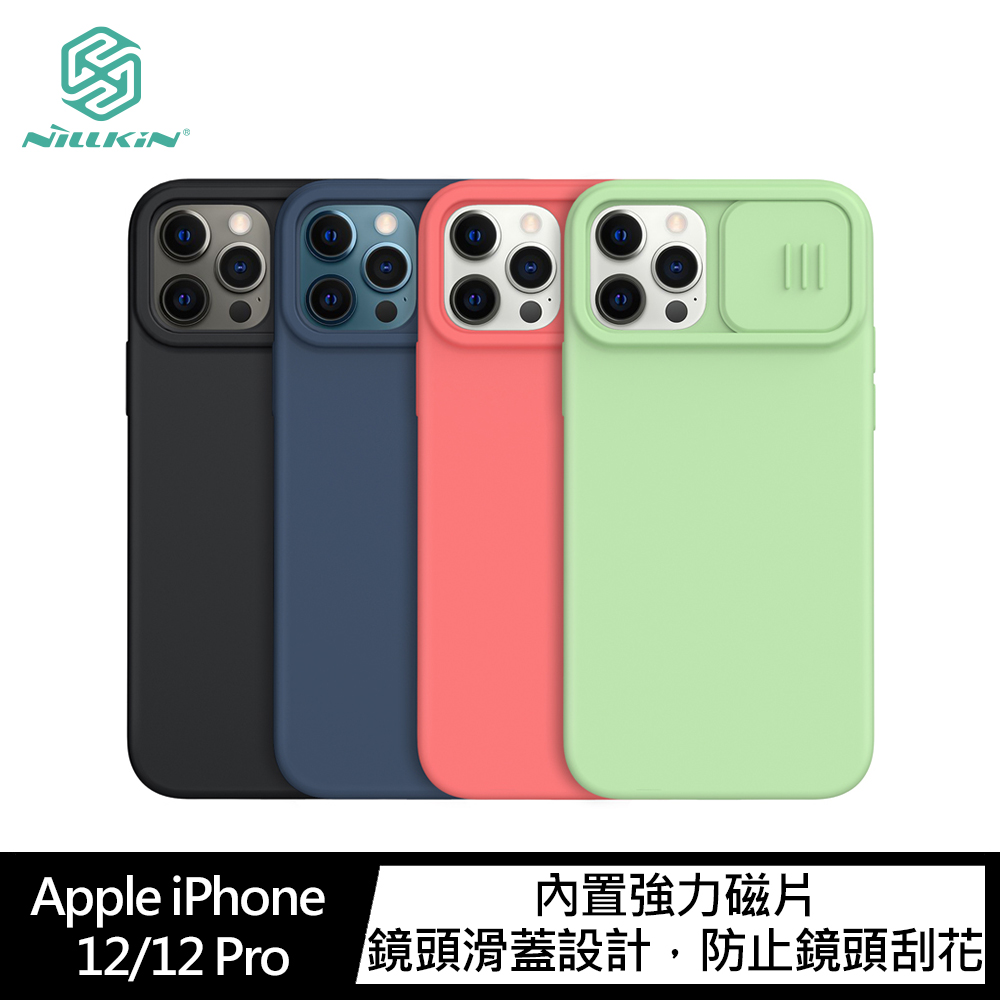 NILLKIN Apple iPhone 12/12 Pro 潤鏡磁吸液態矽膠殼(抹茶綠)