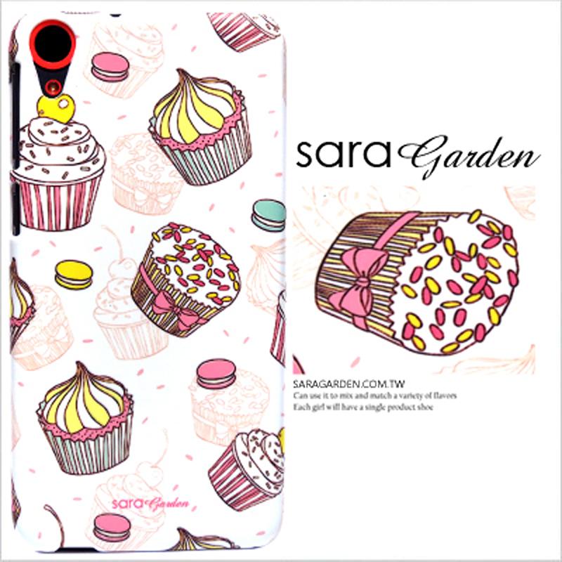 【Sara Garden】客製化 手機殼 Samsung 三星 A7 2017 馬卡龍 杯子 蛋糕 甜點 手工 保護殼 硬殼