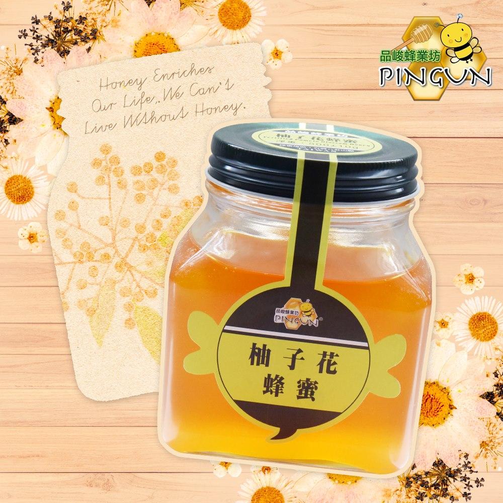《品峻》柚子花蜂蜜(500g/罐)