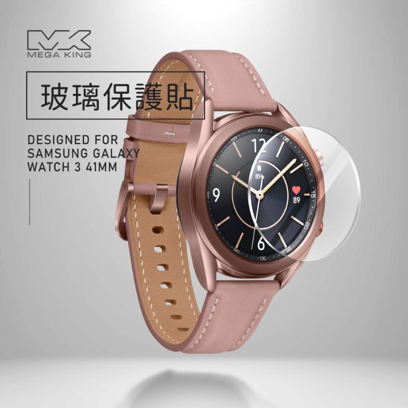MEGA KING 玻璃保護貼 SAMSUNG Galaxy Watch3 41mm