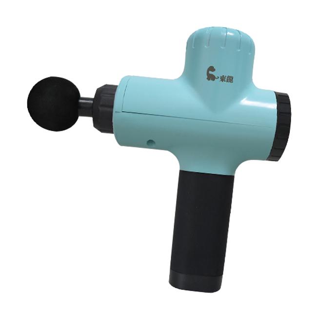 【東龍】USB筋膜震動按摩槍 TL-1509