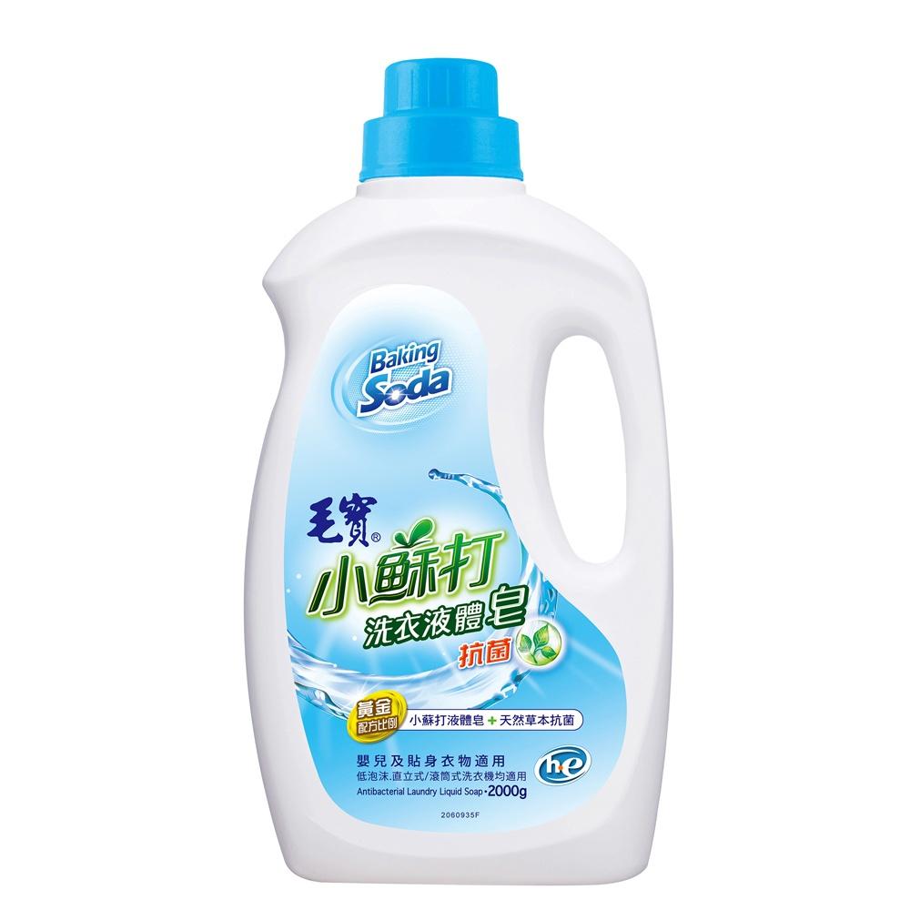 【毛寶】小蘇打洗衣液體皂-抗菌(2000gX4入)