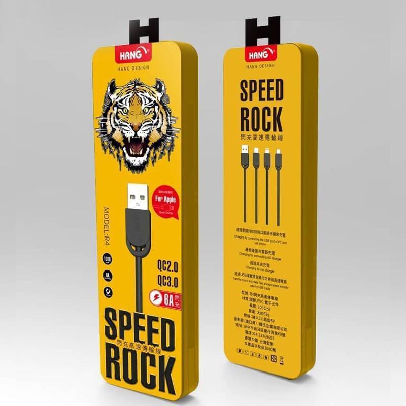 HANG 6A R4 閃充高速傳輸線 -附鐵盒 FOR Micro (白色)