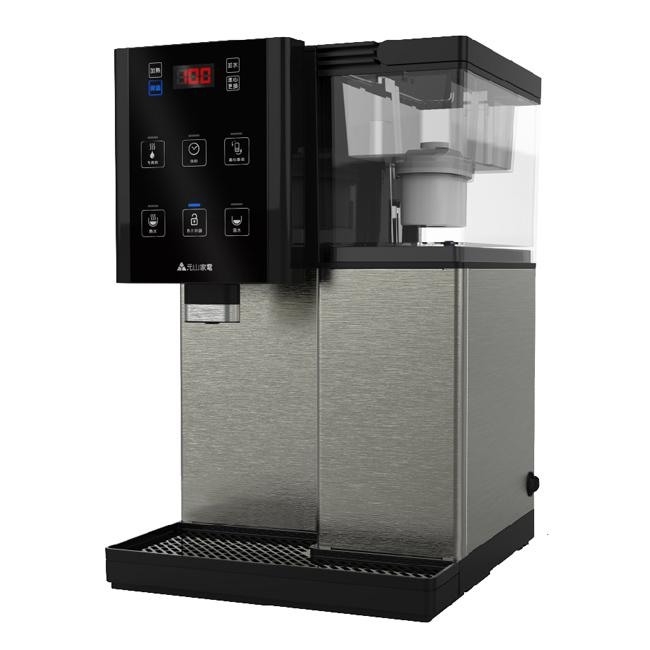 【元山】觸控式濾淨溫熱開飲機 YS-8628DW