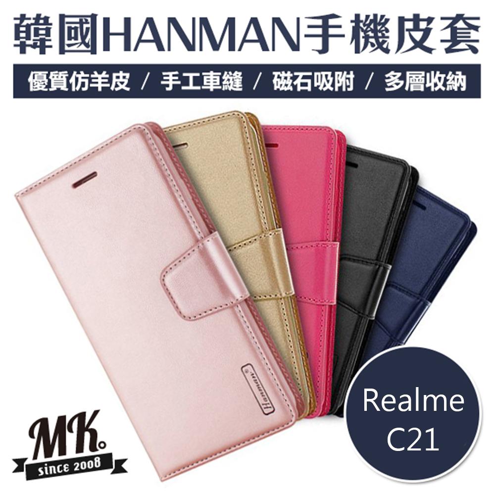 Realme C21 韓國HANMAN仿羊皮插卡摺疊手機皮套-黑色