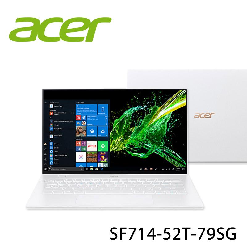 【ACER宏碁】SF714-52T-79SG 白 14吋 筆電-送acer兩用皮革桌墊+acer保溫瓶(贈品顏色款式隨機)