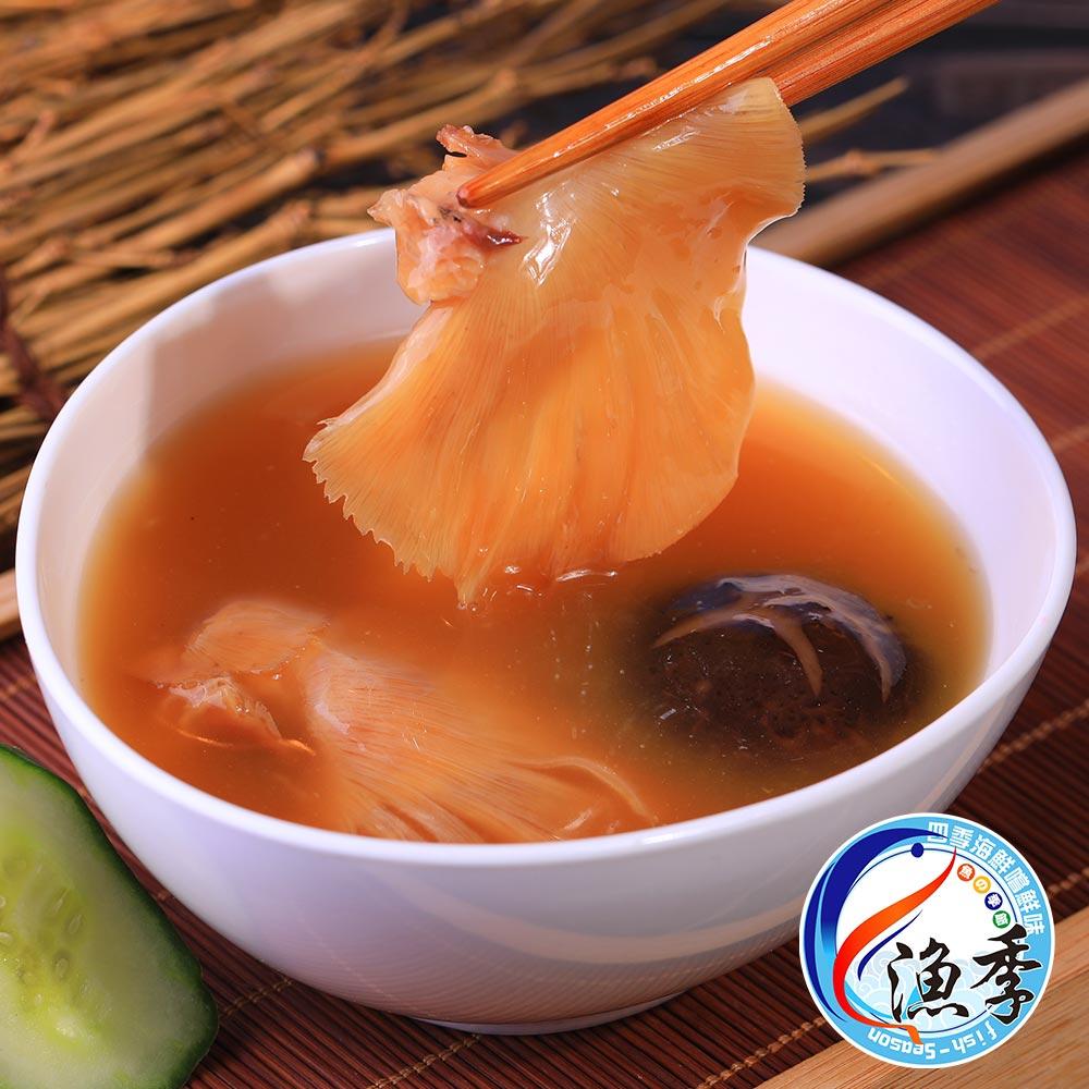 【漁季】上湯花膠魚翅羹獨享式(300g±10%)共計5包