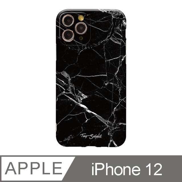 iPhone 12 6.1吋 Nordic北歐大理石iPhone手機殼 黑白大理石
