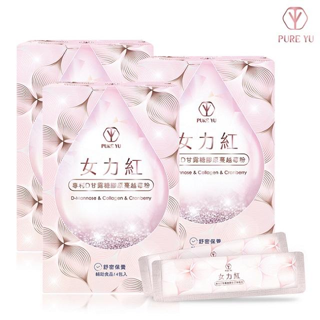 【PURE YU純淨之羽】膠原蔓越莓粉 女力紅專利D甘露糖蔓越莓粉 - 3盒裝