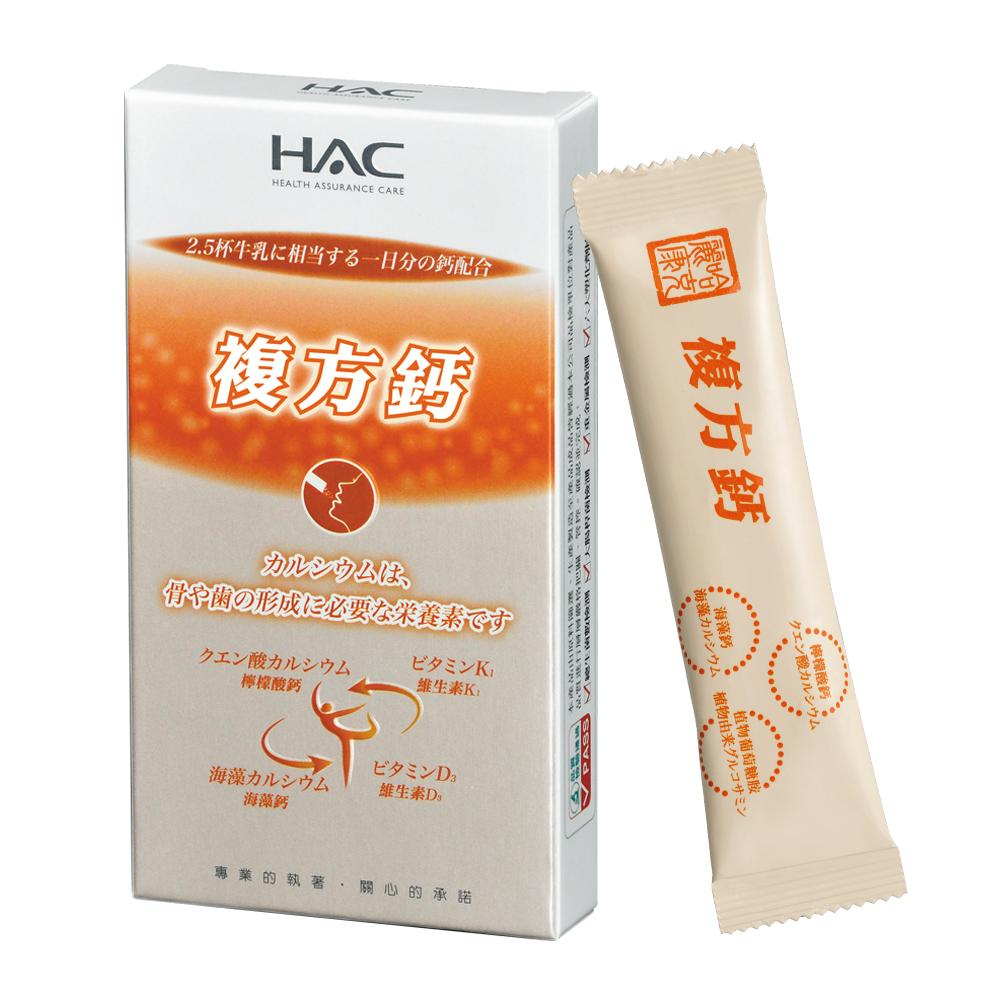 加購品 永信HAC-穩固鈣粉(5公克*4包/盒)