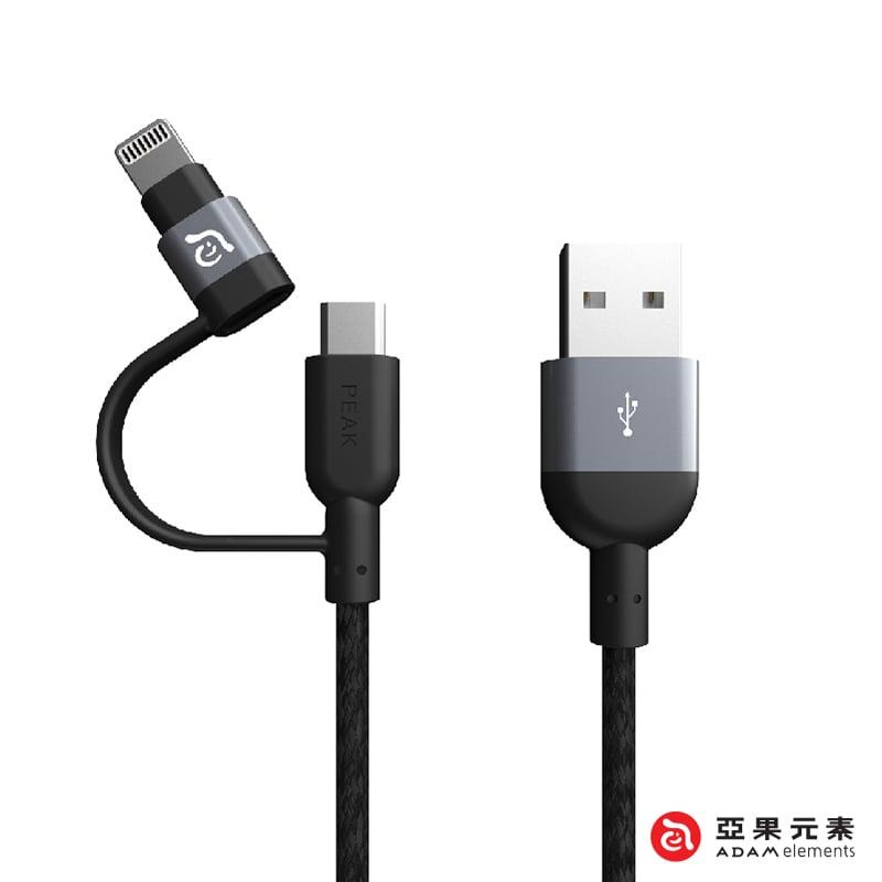 【亞果元素】PeAk II Cable Duo 20B Lightning+MicroUSB 二合一雙用金屬編織傳輸線(20cm) 灰