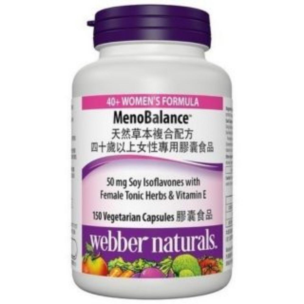 Webber Naturals 草本複合配方四十歲以上女性專用膠囊食品 150粒